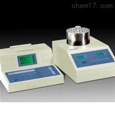 化学需氧量分析仪 消解装置化学需氧量检测仪  化学需氧量测量仪