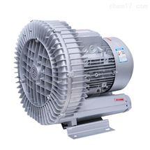 甲醇燃烧机输送高压风机旋涡气泵