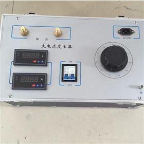 大电流发生器/多功能2000A