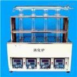 ZRX-15146数显温控消化炉