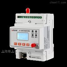 AF-GSM300-CE安科瑞数据转换模块