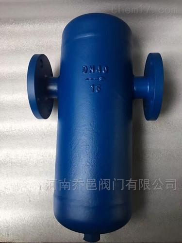 内螺纹高效汽水分离器