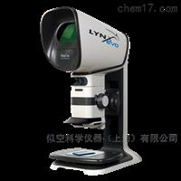 Lynx EVO無目鏡體視光學顯微鏡