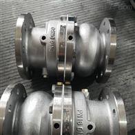 ZSGP管道式气动梭阀