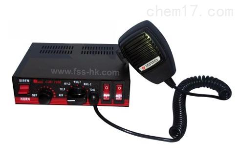 星盾CJB-80E警报器控制器手柄喇叭
