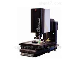 Smartscope ZIP LITE 300OGP三維影像測量儀