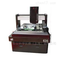 Smartscope ZIP LITE 635OGP三维影像测量仪