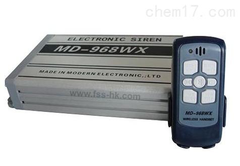 星盾MD-968WX-300W电子警报器