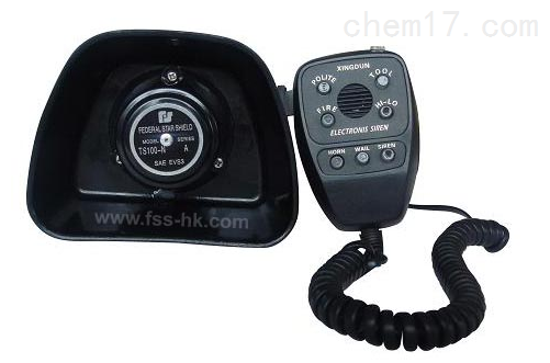 星盾FS-128电子喇叭控制器手柄喇叭