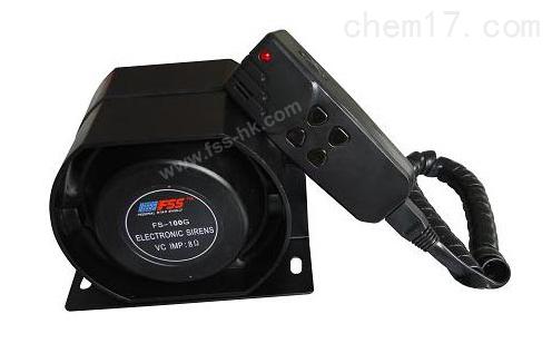 星盾FS-100G车用电子警报器控制器手柄喇叭