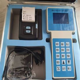 ZRX-29516PM2.5 PM10 粉尘检测仪