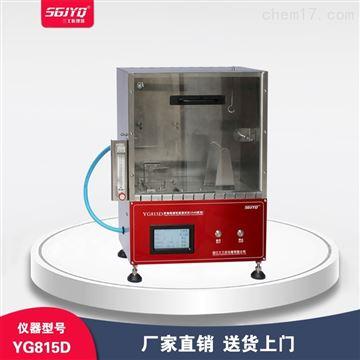 YG815D织物阻燃性能测试仪(小45度法)
