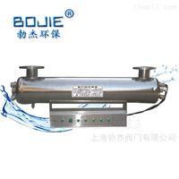 BJXC-UV型小型紫外线杀菌器