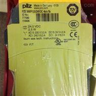 777580德国皮尔兹pilz继电器