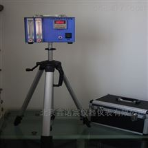 XNC-K2000双路大气采样仪