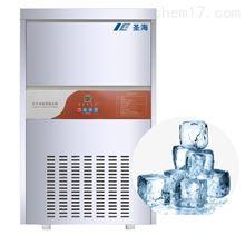 IMF-8080kg制冰机商用奶茶店全自动方冰机