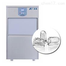IM-25制冰机酒水饮料子弹型圆柱冰