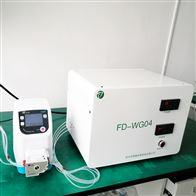FD-WG04实验室用多路气体控制过热蒸汽发生器