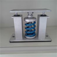 Getzner 减震设备
