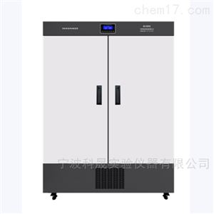 HWS-600 恒温恒湿培养箱
