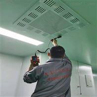 HZD淄博净化设备空气过滤器维护与保养