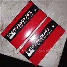 日本TOEI东荣DPM-2数显弯曲角度仪