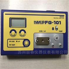 日本白光HAKKO烙铁温度测试仪FG-101B