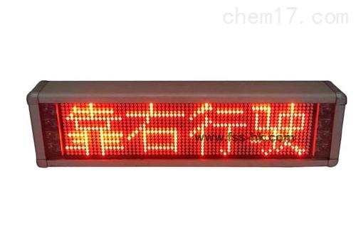 星盾XD-XSP-30摩托车显示屏