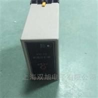 SCD-10-SCD-10断链保护器