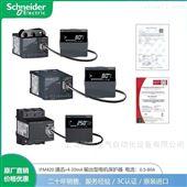 EOCR电子式电动机过流保护继电器EOCRIFM420