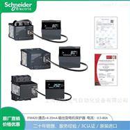 EOCR-FDM2-WRDUWQ韩国三和EOCR FDM2-WRDUWQ 电动机保护器