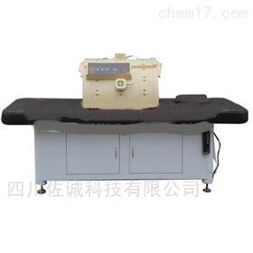 YZC-E型3D艾灸舱/艾灸治疗仪