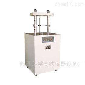 LD-150多功能液压脱模器