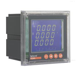 三相数字式电能表96型
