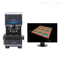 激光掃描顯微鏡