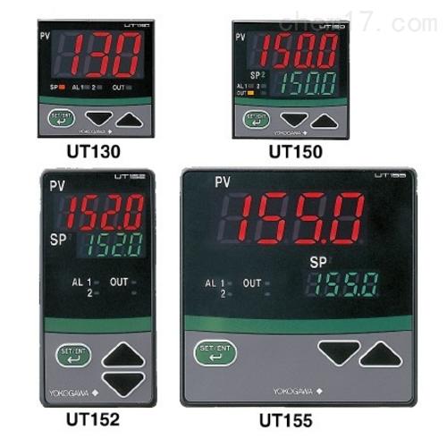 UT130-RN/AL温度调节器日本横河YOKOGAWA