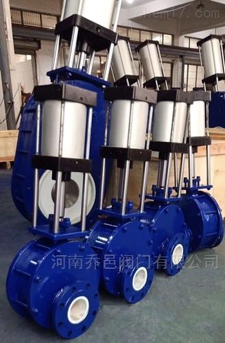 陶瓷气动仓泵透气阀