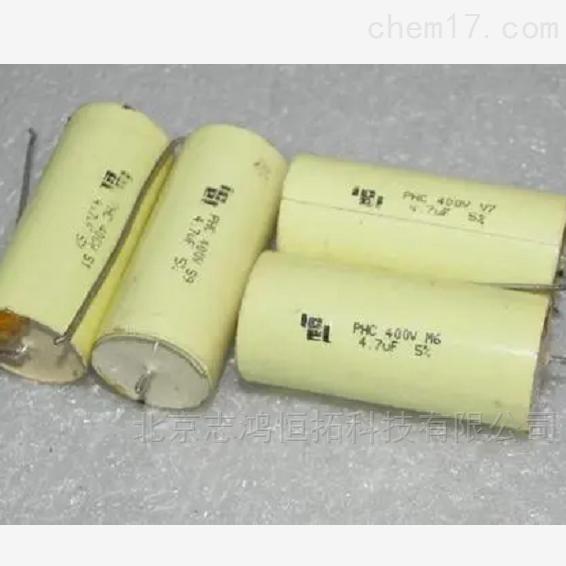 德国 ZIVAN 电池 充电器