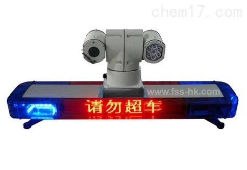 星盾TBD-GA-8600M集成警灯车顶警示灯警报灯