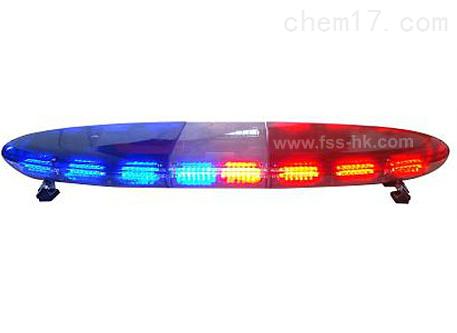 星盾TBD-GA-9000L蛋形LED长排频闪灯