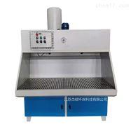 JS不锈钢水式除尘打磨工作台