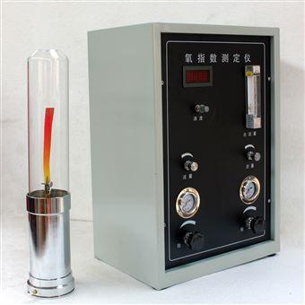 XNR-400Z熔體流動速率測定儀