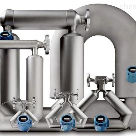 促销爱默生质量流量计CMF300现货供应DN80