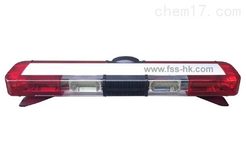 星盾TBD-GA-8500H大功率长排灯