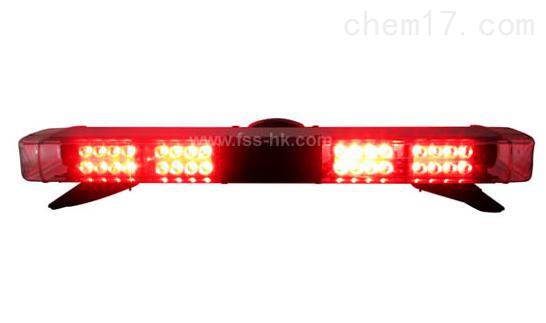 星盾TBD-GA-8509H大功率变色长排灯