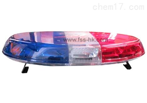 星盾TBD-GA-9200H大功率长排灯