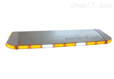 星盾TBD-GA-5100H大功率长排灯