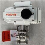 Q911F电动调节型内螺纹球阀24VDC