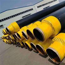 蒸汽預製鋼套鋼直埋保溫管