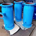 ZPG-I過濾器臥式直通反沖洗除污器